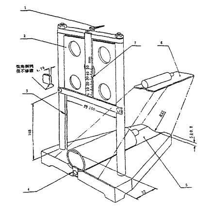 铝制软膏管