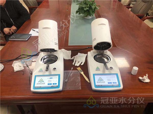 石膏三相分析检测仪