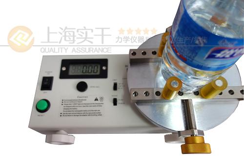 塑料安瓿瓶扭斷力測量儀