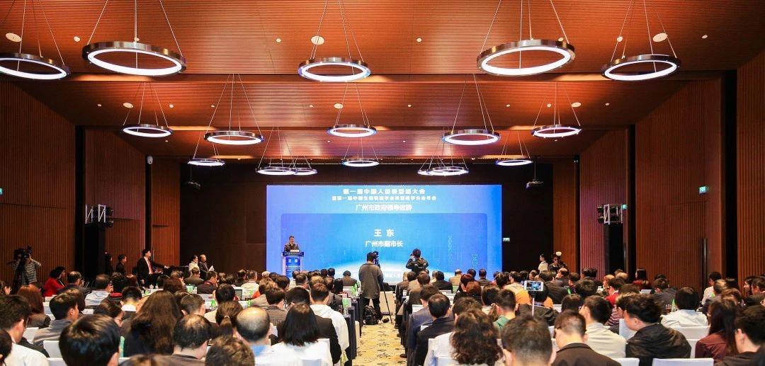 解密人類生命信息,賽默飛助力第1屆中國人類表型組大會