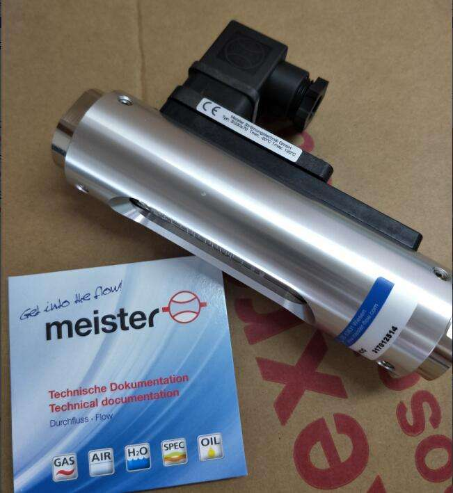 MEISTER流量計DKG-1/24 G3/4