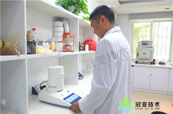 防水涂料固含量测定分析仪