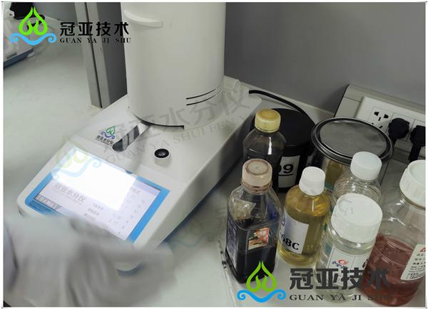 红外白乳胶固含量测定仪