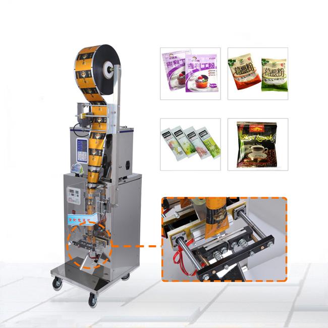 调味包自动包装机,调味品定量包装设备