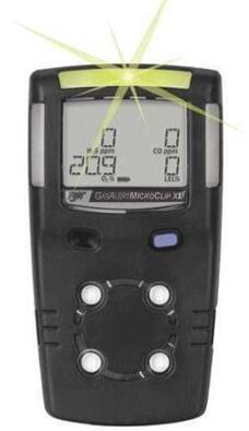 BW升级款黑色版四合一检测仪