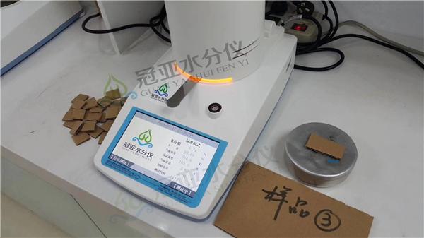 红外线纸管水分检测仪