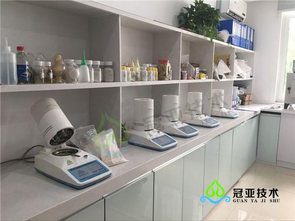 塑料母料水分含量检测仪