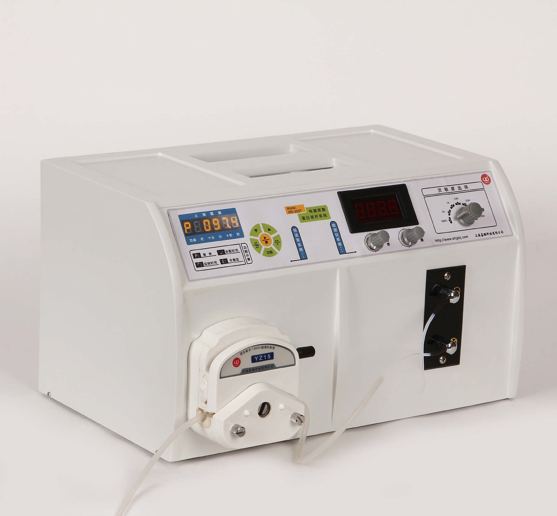 超微量核酸蛋白检测仪