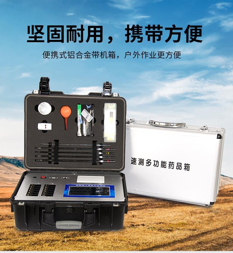 土壤分析仪使用方法