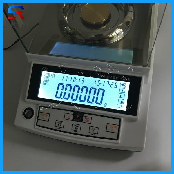 实验室电子分析天平