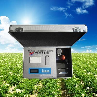 土壤有机质检测仪