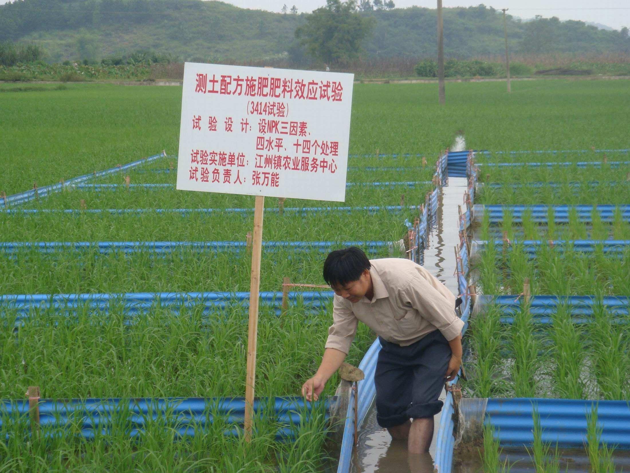 测土配肥仪