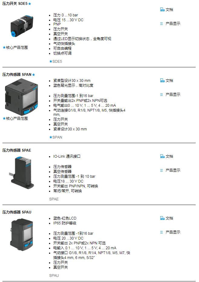 SDE1-D10-G2-HQ4-C-P2-M8