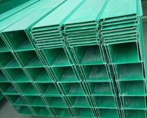 阻燃型玻璃钢电缆桥架
