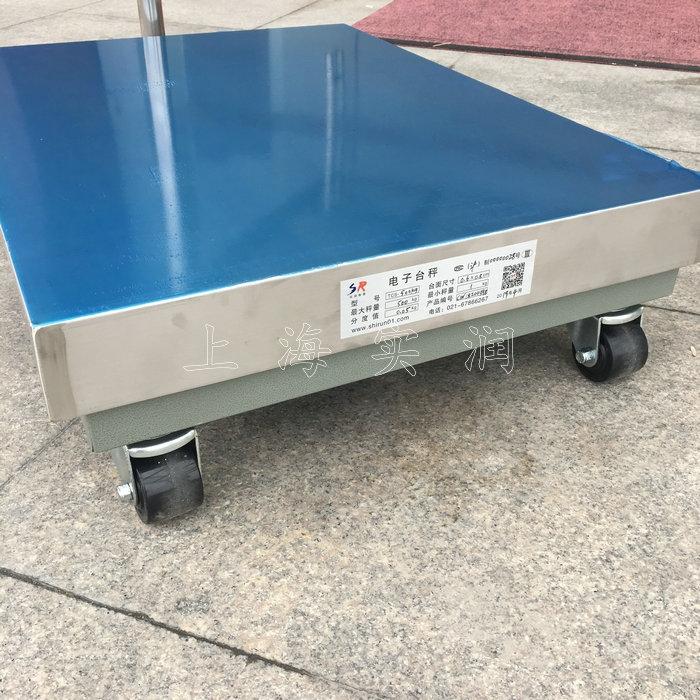 500公斤电子秤