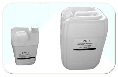 气溶胶PAO油