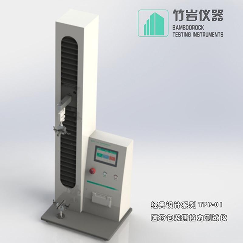 <strong>塑料注射器滑动性能试验机</strong>
