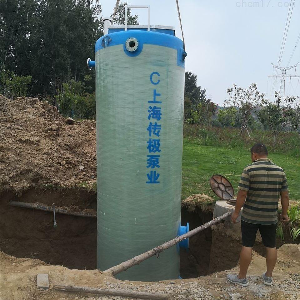 一體化預製泵站