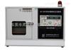 GX-5087安全鞋耐高压试验机