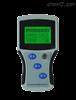 HX-C1+手持式农药残留测定仪 标准型农残速测仪