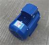 MS7114中研紫光电机,MS7114三相异步电机