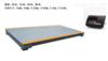SCS10吨电子磅秤价格