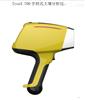 X射线 荧光光谱仪TrueX 700