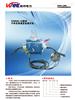 FZW28-12高壓負荷開關批發