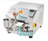 AH-BASIC高压均质机
