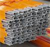 HXPnR-H、DHH批发优质H型200A-800A单极安全滑触线规格