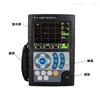 KX800型KX800型数字超声波探伤仪