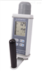 白俄罗斯AT1121手持式辐射剂量测量仪