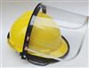 SP-FHMZ2PVC防护面罩配安全帽 电焊防粉尘劳保面屏