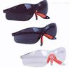 SP-HMJ1劳保护目镜 电焊眼镜 防强光紫外线防护眼镜