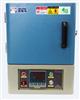 SGM·M16/10箱式电阻炉 金属陶瓷烧结炉 1000℃马弗炉