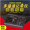 日本图技GRAPHTEC GL240温度记录仪