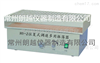 HY-2多用调速振荡器