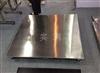 5T不锈钢地磅称适合潮湿环境,5t地磅秤厂家