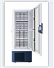 959升 海尔低温变频冰箱 DW-86L959BP