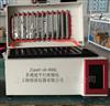 Jipad-sh-12AL八通道平行浓缩仪全自动蒸发仪