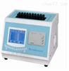 PUC-2068B血沉动态分析仪