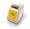 全自动血沉动态分析仪 XC-A10