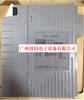ALF111-S51通讯模块