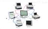 MFM-CNSMFM-CNS 中央监护系统