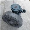 EX-G-5/4KW环保设备防爆高压鼓风机