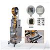 ZH调料包自动包装机
