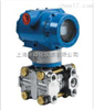 1151GP型1151GP型压力(含负压)变送器
