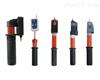 GYB-0.2-10KV折叠头声光验电器