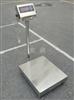 WIFI无线传输电子秤30kg至300kg