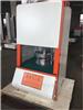BL-200GB/T16584橡胶无转子硫化仪测定仪